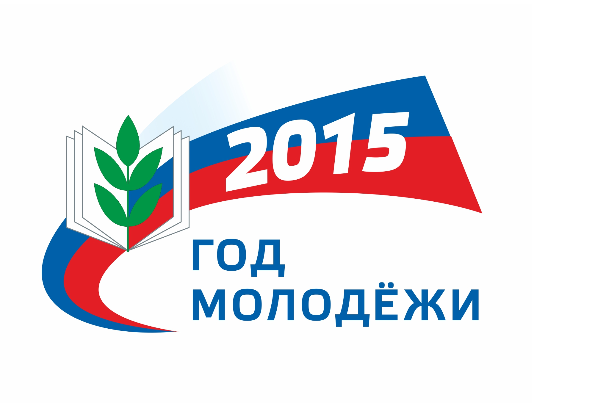 http://www.edunion.ru/images/YOUTH_2015_F