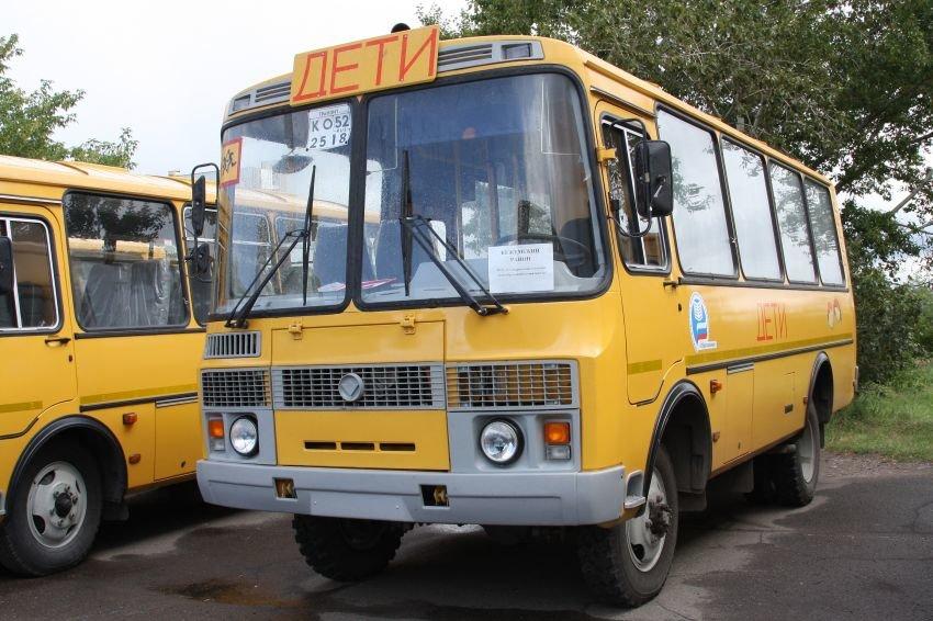 Avtobus 12052016