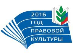 Logo 04042016