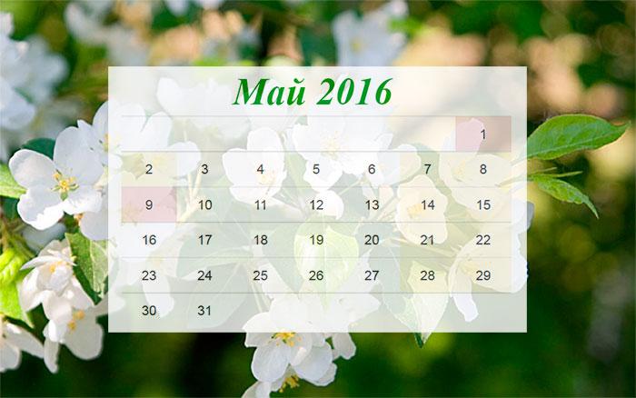 May 22042016