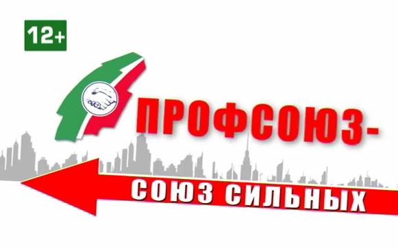 ProgrammaTV 02022016