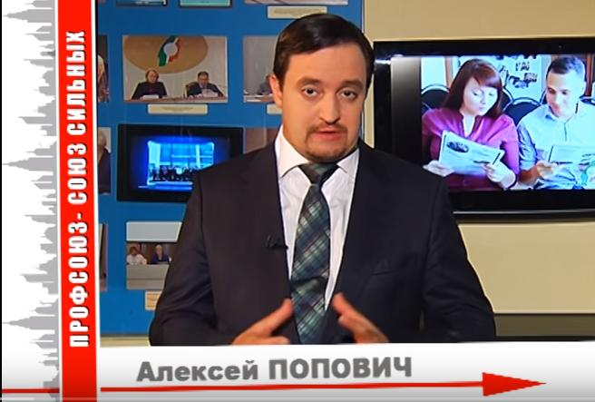 TV 27062016