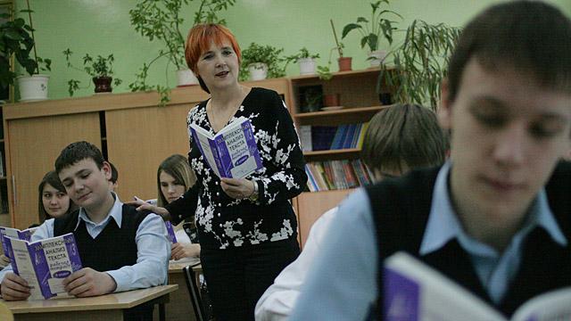 trade-unions oklad pedagoga-28-01-2016