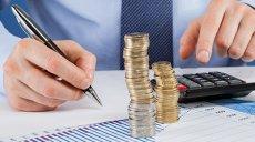 Утверждены единые рекомендации по установлению систем оплаты труда на 2018 год