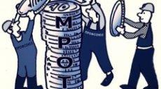 МРОТ доведен до прожиточного минимума трудоспособного населения
