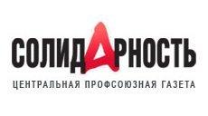 Газета «Солидарность» проводит конкурс «Профсоюз для детей»